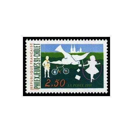 Timbre France N° 2690 neuf sans charnière