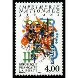 Timbre France N° 2691 neuf sans charnière