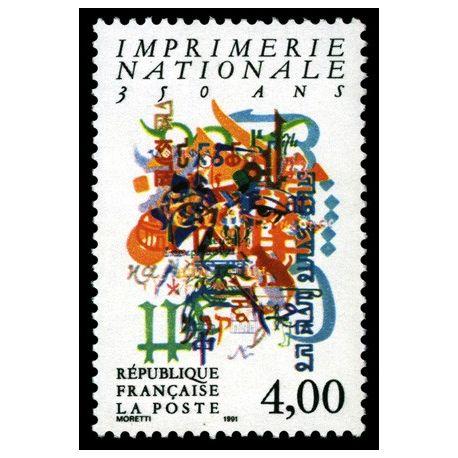 France : N° 2691 - Neuf sans charnière **