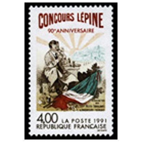 France : N° 2694 - Neuf sans charnière **