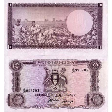 Uganda - Pk No. 2 - 10 Shillings ticket