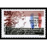 Timbre France N° 2771 neuf sans charnière