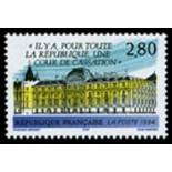 Timbre France N° 2886 neuf sans charnière