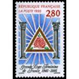 French stamps N° 2967 Mint NH