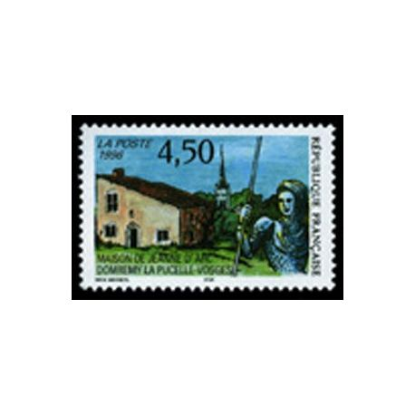 Timbre France N° 3002 neuf sans charnière