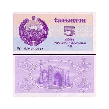 Billet de collection Ouzbekistan Pk N° 63 - 5 Sum