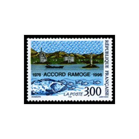 Timbre France N° 3003 neuf sans charnière