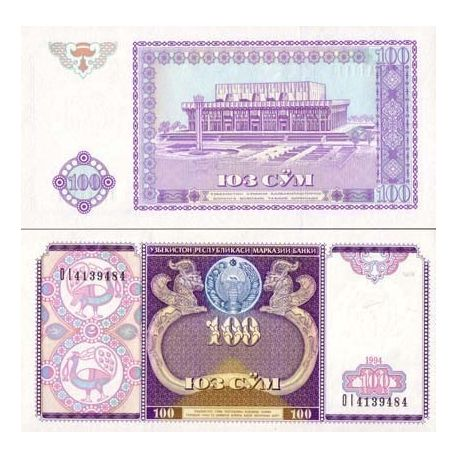 Billet de collection Ouzbekistan Pk N° 79 - 100 Sum