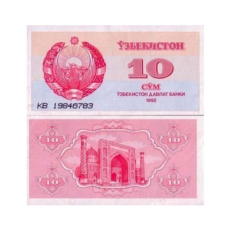 Billets collection Ouzbekistan Pk N° 64 - 10 Sum