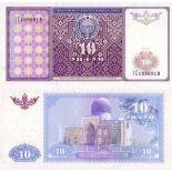 Colección Billetes Uzbekistán Pick número 76 - 10 Sum