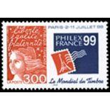 Timbre France N° 3127 neuf sans charnière