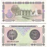 Billet de collection Ouzbekistan Pk N° 73 - 1 Sum