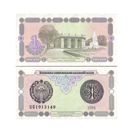 Ouzbekistan - Pk N° 73 - Billet de 1 Sum