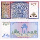 Colección Billetes Uzbekistán Pick número 75 - 5 Sum