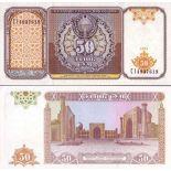 Banconote Uzbekistan Pick numero 78 - 50 Sum
