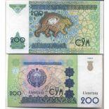 Colección Billetes Uzbekistán Pick número 80 - 100 Sum