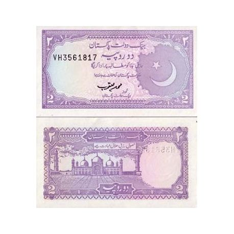 Pakistan - Pk N° 37 - Billet de 2 Ruppees