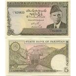 Los billetes de banco Pakistan Pick número 28 - 5 Roupie