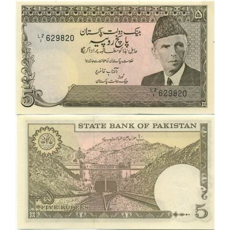 Pakistan - Pk N° 28 - Billet de 5 Ruppees