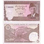 Billets banque Pakistan Pk N° 38 - 5 Ruppee