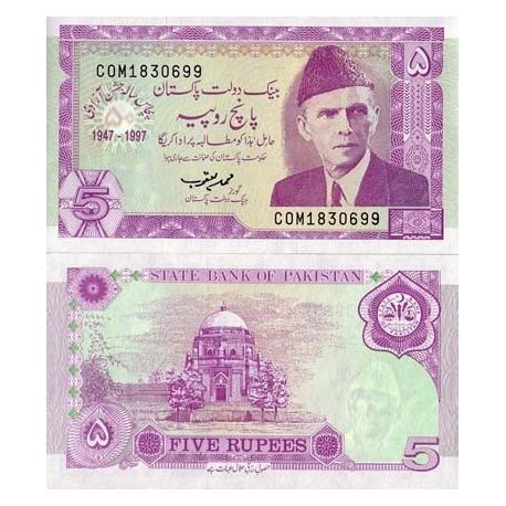 Pakistan - Pk N° 44 - Billet de 5 Ruppees