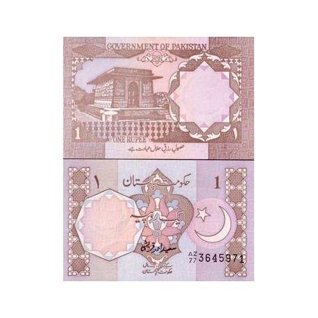 Billet de collection Pakistan Pk N° 27 - 1 Ruppee