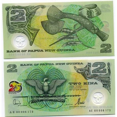 Papouasie Nlle Guinee - Pk N° 21 - Billet de 2 Kina