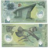 Beautiful banknote Papua New Guinea Pick number 38 - 2 Kina 2008