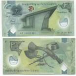 Papouasie Nlle Guinee - Pk N° 38 - Billet de 2 Kina