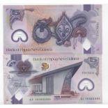 Schone Banknote Papua-Neuguinea Pick Nummer 39 - 5 Kina 2008