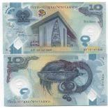 Banknoten Papua-Neuguinea Pick Nummer 40 - 10 Kina 2008