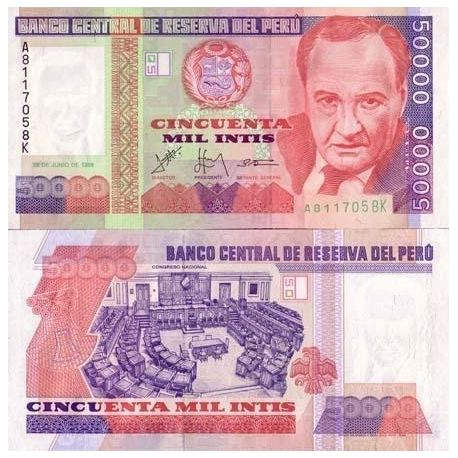Peru - Pk # 142 - Ticket 50000 INTIS