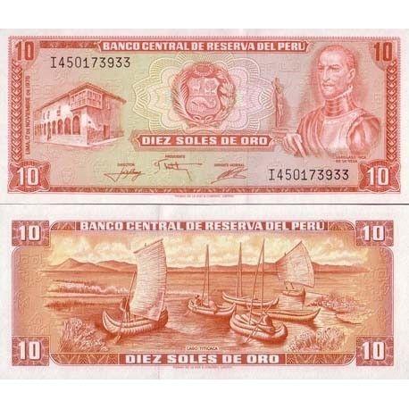 Peru - Pk # 112 - Ticket 10 SOLES