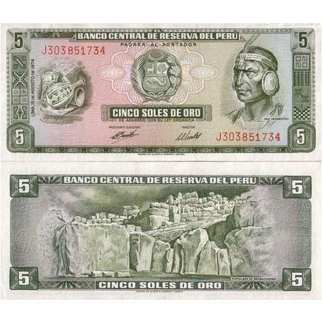 Peru - Pk No. 99 - 5 ticket Soles