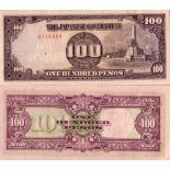 Billet de collection Philippines Pk N° 112 - 100 Pesos