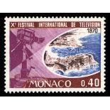 Timbre Monaco N° 807 neuf sans charnière