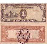 Colección de billetes Filipinas Pick número 110 - 5 Peso