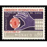 Timbre de collection de Monaco N° 860 neuf sans charnière