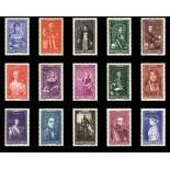 Francobollo di Monaco N° 234/48 nove senza cerniera