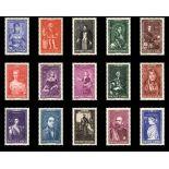 Timbre de collection de Monaco N° 234/48 neuf sans charnière