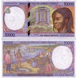 Collezione banconote Camerun Pick numero 205 - 10000 FRANC 1993