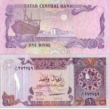 Billet de banque Qatar Pk N° 14B - 1 Riyal