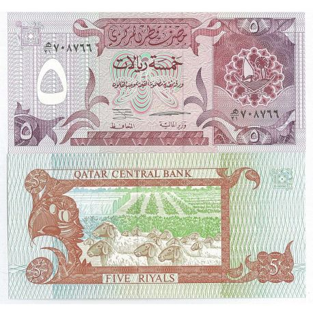 Billet de collection Qatar Pk N° 15 - 5 Riyals