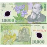 Billets banque Roumanie Pk N° 112 - 10000 Lei