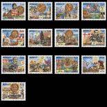 Timbre de collection de Monaco N° 2089/101 neuf sans charnière