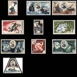 Timbre de collection de Monaco N° 427/36 neuf sans charnière