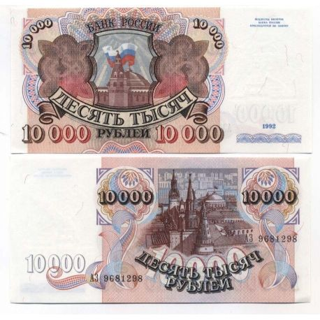 Billets de collection Billet de collection Russie Pk N° 253 - 10000 Rubles Billets de Russie 22,00 €