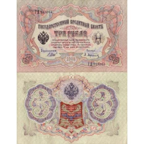 Billets de collection Billet de banque Russie Pk N° 2 - 3 Rubles Billets de Russie 3,00 €