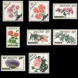 Timbre de collection de Monaco N° 514/22 neuf sans charnière
