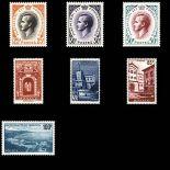 Francobollo di Monaco N° 503/09 nove senza cerniera